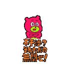 使えるくま4(個別スタンプ:14)