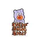 使えるくま4(個別スタンプ:15)