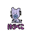 使えるくま4(個別スタンプ:16)