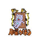 使えるくま4(個別スタンプ:19)