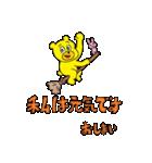 使えるくま4(個別スタンプ:20)
