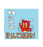 使えるくま4(個別スタンプ:23)
