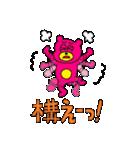 使えるくま4(個別スタンプ:27)