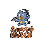使えるくま4(個別スタンプ:30)