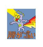 使えるくま4(個別スタンプ:32)