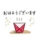 折り紙 Japanese(個別スタンプ:01)