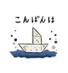 折り紙 Japanese(個別スタンプ:03)