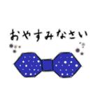 折り紙 Japanese(個別スタンプ:04)
