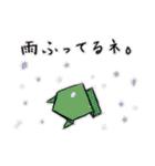 折り紙 Japanese(個別スタンプ:05)