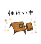 折り紙 Japanese(個別スタンプ:10)