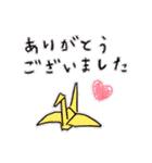 折り紙 Japanese(個別スタンプ:13)