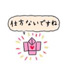 折り紙 Japanese(個別スタンプ:17)