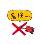 折り紙 Japanese(個別スタンプ:18)