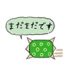 折り紙 Japanese(個別スタンプ:20)