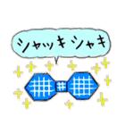 折り紙 Japanese(個別スタンプ:27)