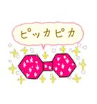 折り紙 Japanese(個別スタンプ:28)