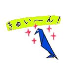 折り紙 Japanese(個別スタンプ:29)