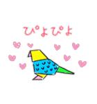 折り紙 Japanese(個別スタンプ:30)
