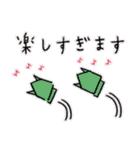 折り紙 Japanese(個別スタンプ:31)