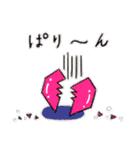 折り紙 Japanese(個別スタンプ:32)