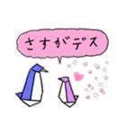 折り紙 Japanese(個別スタンプ:33)
