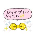 折り紙 Japanese(個別スタンプ:34)