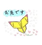 折り紙 Japanese(個別スタンプ:35)