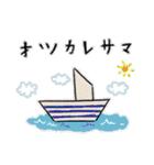 折り紙 Japanese(個別スタンプ:38)