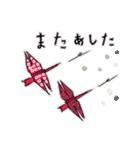 折り紙 Japanese(個別スタンプ:39)