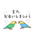 折り紙 Japanese(個別スタンプ:40)