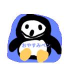 ペンだペン1(個別スタンプ:03)
