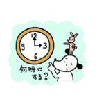 WanとBoo (なつ編)(個別スタンプ:01)