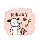 WanとBoo (なつ編)(個別スタンプ:02)