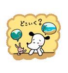 WanとBoo (なつ編)(個別スタンプ:03)