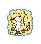WanとBoo (なつ編)(個別スタンプ:04)