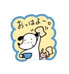 WanとBoo (なつ編)(個別スタンプ:05)