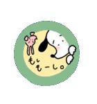 WanとBoo (なつ編)(個別スタンプ:06)