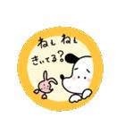WanとBoo (なつ編)(個別スタンプ:07)