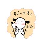 WanとBoo (なつ編)(個別スタンプ:09)