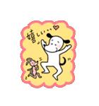 WanとBoo (なつ編)(個別スタンプ:10)
