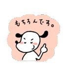 WanとBoo (なつ編)(個別スタンプ:11)