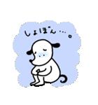 WanとBoo (なつ編)(個別スタンプ:12)