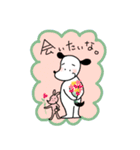 WanとBoo (なつ編)(個別スタンプ:13)