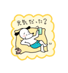 WanとBoo (なつ編)(個別スタンプ:14)
