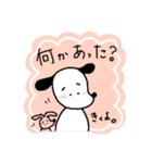 WanとBoo (なつ編)(個別スタンプ:15)