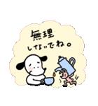 WanとBoo (なつ編)(個別スタンプ:16)