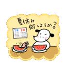 WanとBoo (なつ編)(個別スタンプ:17)