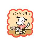 WanとBoo (なつ編)(個別スタンプ:18)