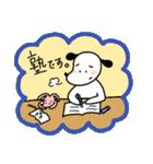 WanとBoo (なつ編)(個別スタンプ:19)
