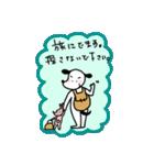 WanとBoo (なつ編)(個別スタンプ:20)